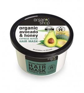 Natura Siberica Hair mask with avocado and honey250ml
