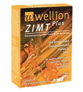 Wellion ZIMT PLUS